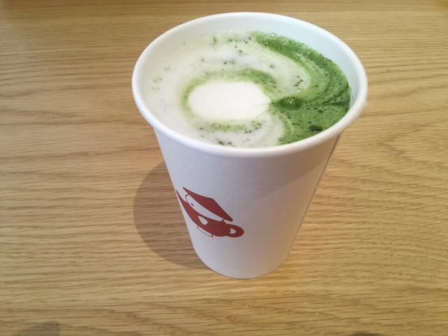 Asha Tea House San Francisco Mattcha Latte