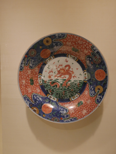 Metropolitan Museum of Art Asian Plates 10