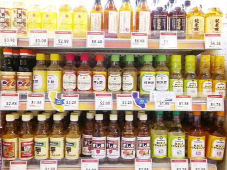 What exactly is Sushi Vinegar?