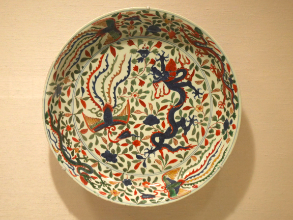 Metropolitan Museum of Art Asian Plates 9_edited