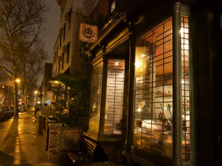 Our visit to Yuji Ramen, Brooklyn, NY