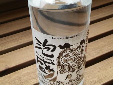 Awamori, the next Sake?