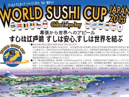 World Sushi Cup Japan 2013
