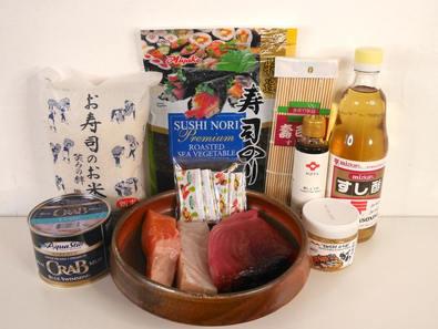 Yama Seafood Sushi Kit for Two