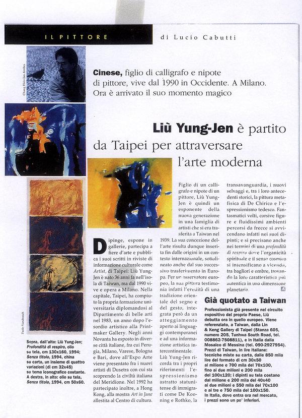 義大利Arte藝術雜誌1995.jpg