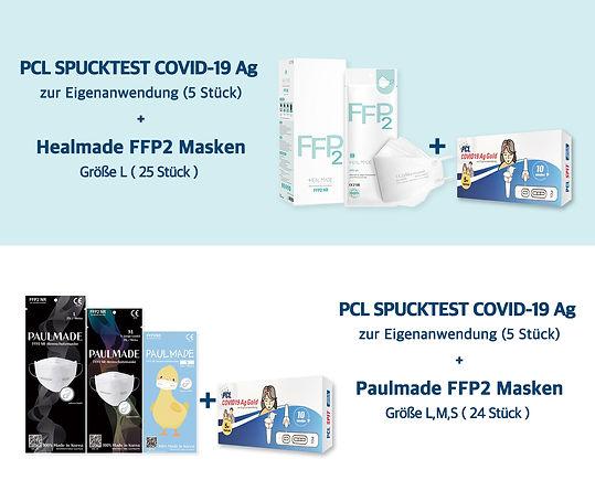PCL+ Healmade_01-3.jpg
