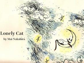 """『ひとりぼっちのねこ』英語版をYouTubeにアップ  """"The Lonely Cat"""" uploaded on YouTube"""