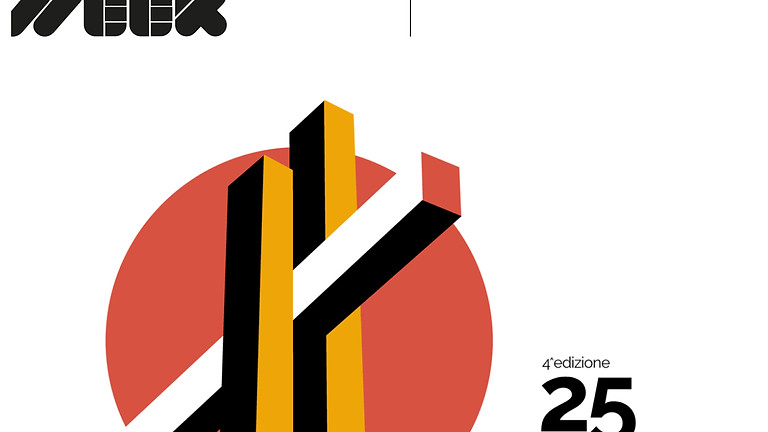 2018博洛尼亚设计周