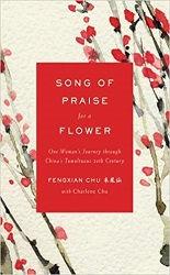 Song of Praise cover 155x250.jpg