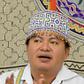 Panshin Nima - Hombre Medicina