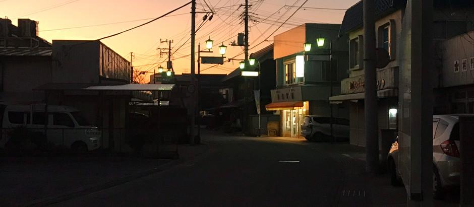 平塚屋鮮魚店