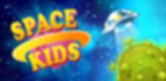 SPACE KIDS AR