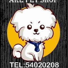 有間竉物店 Have Are Pet Shop