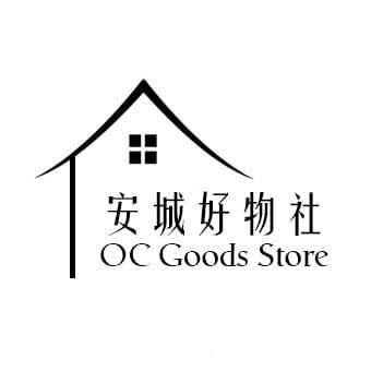 安城好物社 OC Goods Store