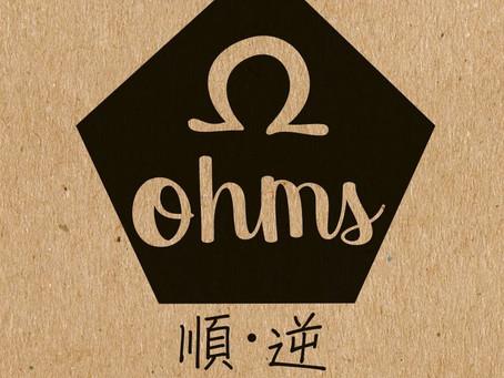 順逆珈琲酒館 Ohms Cafe & Bar