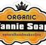 嬰兒皂 Yannie soap