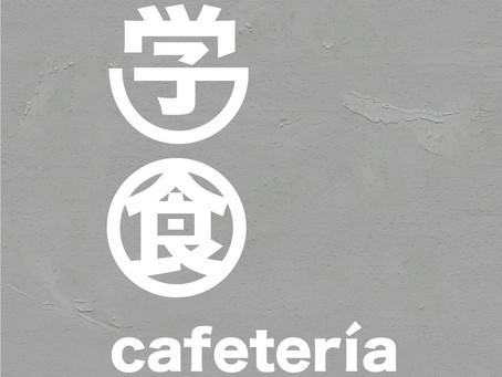 Cafeteria by Favilla @PolyU