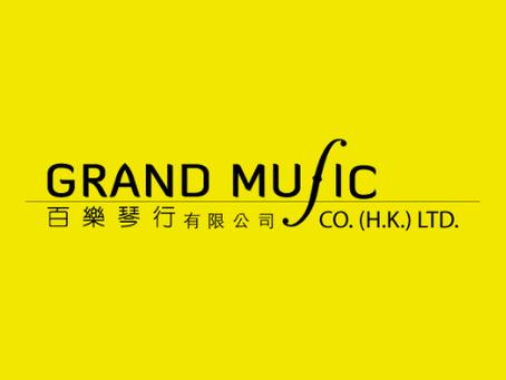 百樂琴行 Grand Music