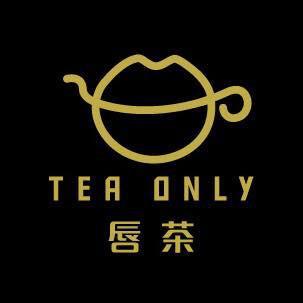 唇茶 Tea Only