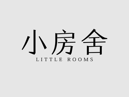 小房舍 Little Rooms by MG
