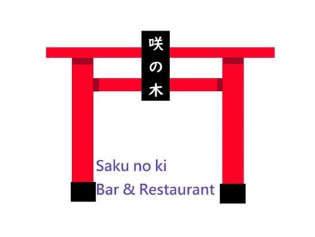 Saku No Ki