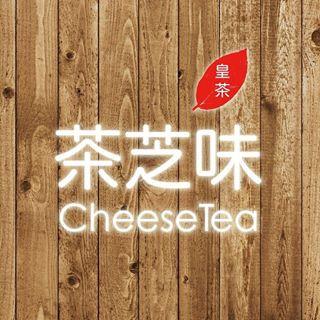 茶芝味公司 CHEESETEA GFHK CO