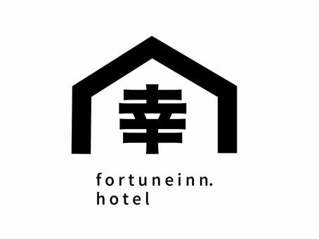 幸福居酒店 Fortune Inn Hotel