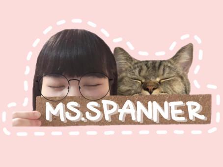 士巴拿小姐 Ms. Spanner