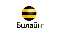 showy_advertisinвg_badge_01