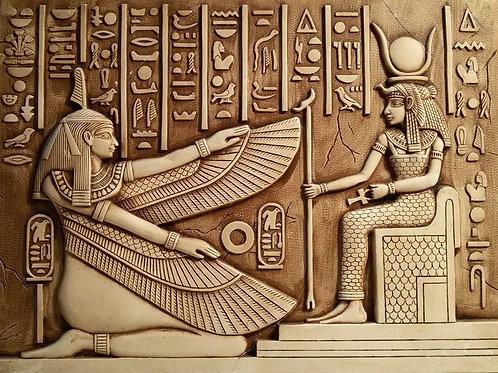 Египет №1