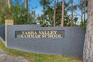 Yarra Valley Grammar.jpg