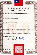 Taiwan Certificate