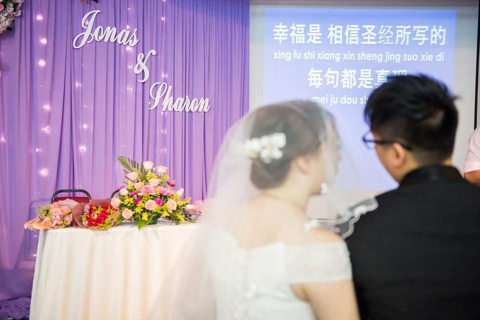 Jonas Chung _ Sharon Yeoh (1119).jpg