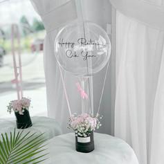 Balloon Box 47