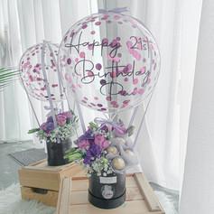 Balloon Box 46