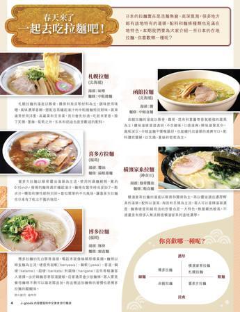 029_J_goods107.jpg