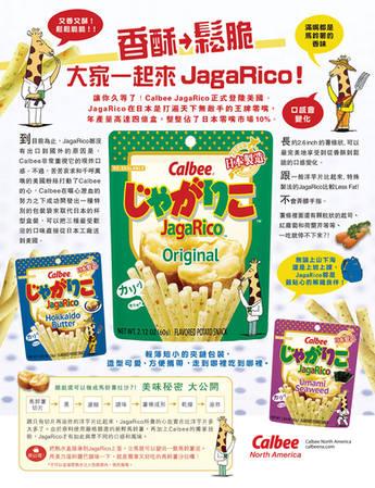 036_J_goods101.jpg
