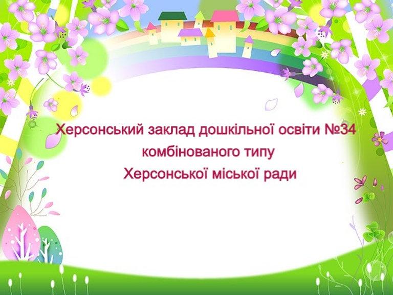 33ad5113e2f9_edited.jpg