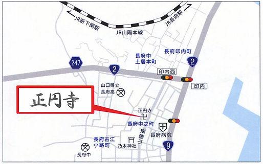 正円寺地図