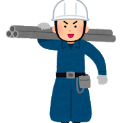 【建設業許可】モヤモヤする財産的要件について詳しく!