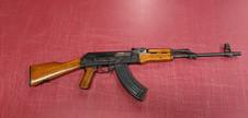 Prop AK47