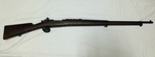 1893 Spanish Mauser