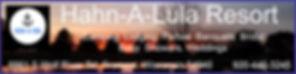 Hahn-A-Lula Banner copy.jpg