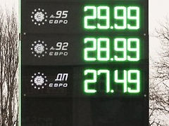 Высокие цены на бензин заставляет водителей задумываться про подработку на авто