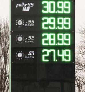Топливо является основной частью расходовпри работе вUBER