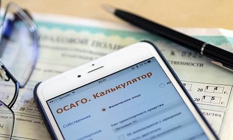 """С 7 февраля 2018 года водители в Украине смогут приобретать """"электронные полиса"""" ОСАГО"""