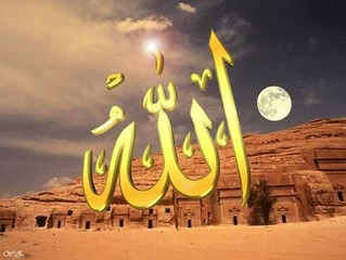 Allah this is the name of God! QUEEN of the UNIVERSE!