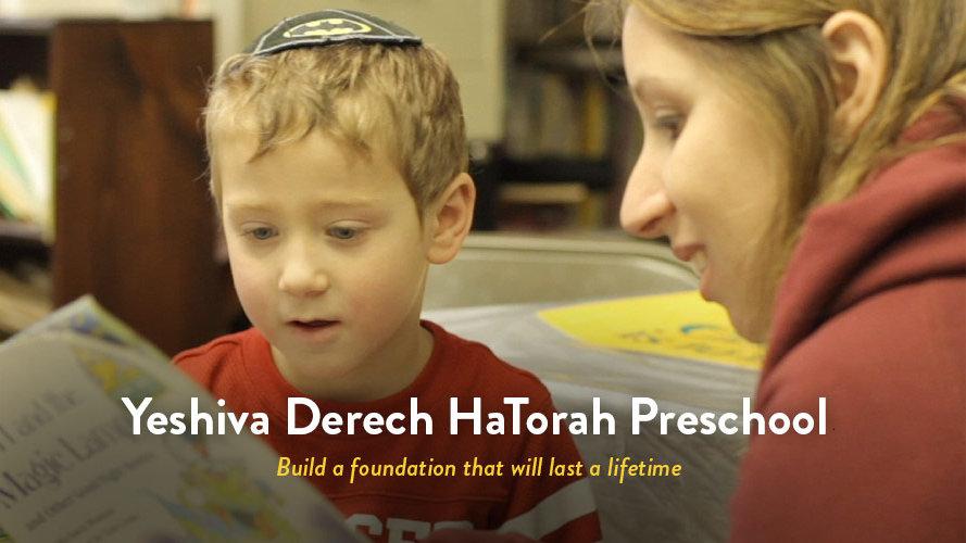 YDH Preschool