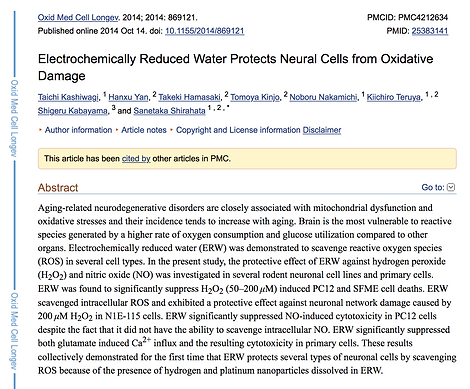 PubMed study on ERW protecting neural cells