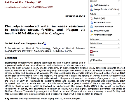 PubMed article about ERW Kangen water